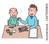 dementia male diet support... | Shutterstock .eps vector #1467039803