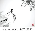 two magpie birds on bamboo... | Shutterstock .eps vector #1467312056