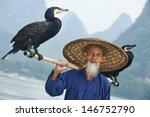 Chinese Senior Fisherman Man...