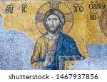 Detail Of Jesus Illustration In ...