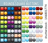 set of colored web buttons....