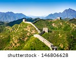 great wall of china in summer... | Shutterstock . vector #146806628