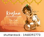illustration of lord krishna... | Shutterstock .eps vector #1468392773