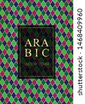 islamic pattern vector cover... | Shutterstock .eps vector #1468409960