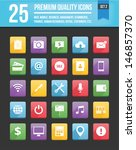 modern universal vector icons... | Shutterstock .eps vector #146857370