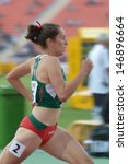 Small photo of DONETSK, UKRAINE - JULY 13: Naomi Aileen Urbano of Mexico competes in the 800 metres in Heptathlon girls during 8th IAAF World Youth Championships in Donetsk, Ukraine on July 13, 2013. Motion blur