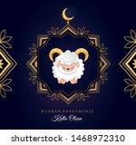 feast of the sacrifice  arabic  ... | Shutterstock .eps vector #1468972310