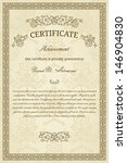 vintage diploma or certificate... | Shutterstock .eps vector #146904830