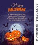 halloween illustration.... | Shutterstock .eps vector #1469052779