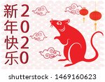 chinese zodiac sign year of rat ... | Shutterstock .eps vector #1469160623