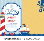Ahoy Party Invitation Card Wit...