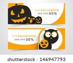 website scary header or banner... | Shutterstock .eps vector #146947793