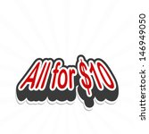 sale tag. vector  | Shutterstock .eps vector #146949050
