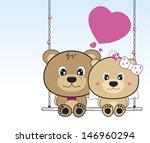 wedding bears sitting on a swing