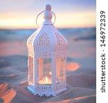 Romantic White Lantern On The...