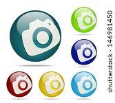 vector camera sphere button  ...