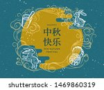 Stock vector background for mid autumn festival with full moon and happy mid autumn chinese calligraphy sketch 1469860319