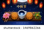 chinese lanterns and mooncakes... | Shutterstock .eps vector #1469862266