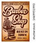 stylish poster for advertising... | Shutterstock .eps vector #1469951993