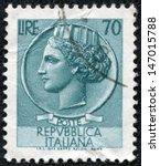 Italy   Circa 1977  Stamp...