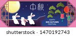 mid autumn festival vector... | Shutterstock .eps vector #1470192743