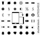 screen flip function icon....
