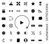 Repeat Track Icon. Universal...