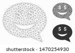 mesh rich smiley message model... | Shutterstock .eps vector #1470254930