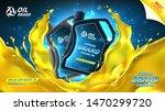 engine oil advertisement web... | Shutterstock .eps vector #1470299720