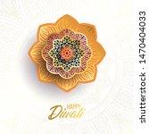 happy diwali. paper graphic of... | Shutterstock .eps vector #1470404033