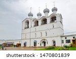 Rostov  Yaroslavl Region ...