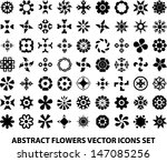 abstract flowers vector icon...