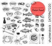 illustration set of asian food. ... | Shutterstock .eps vector #1470967220
