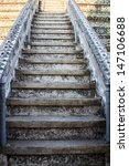 old stair in temple | Shutterstock . vector #147106688