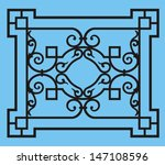 Forged Metal Fence Of St....