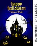 halloween silhouette background ... | Shutterstock .eps vector #1471123850