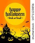 halloween silhouette background ... | Shutterstock .eps vector #1471123856