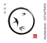 three swallow birds in black...   Shutterstock .eps vector #1471679453