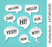 set of paper bubble cloud talk... | Shutterstock .eps vector #1471841030