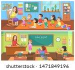 school vector  education of... | Shutterstock .eps vector #1471849196
