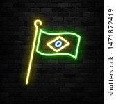 vector realistic isolated neon... | Shutterstock .eps vector #1471872419