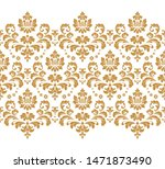 wallpaper in the style of... | Shutterstock .eps vector #1471873490
