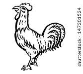 retro rooster illustration | Shutterstock .eps vector #147201524