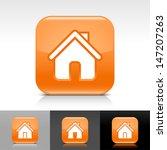 house icon set. orange glossy...
