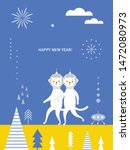 greeting card  happy new year ... | Shutterstock .eps vector #1472080973