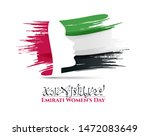 vector illustration. emirates... | Shutterstock .eps vector #1472083649