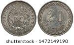 Paraguay Paraguayan coin 20 twenty centavos 1908, radiant star within wreath, date below, denomination within flower circle,