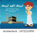 a young muslim boy praying hajj ... | Shutterstock .eps vector #1472213990