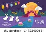 chinese mid autumn festival... | Shutterstock .eps vector #1472240066