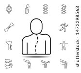 spine  man  curve icon. simple...